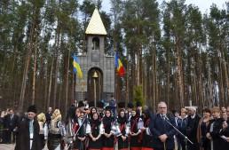 Comunicat: Asociația Pro Basarabia și Bucovina protestează față de încercarea de falsificare a istoriei masacrului de la Fântâna Albă, de către autoritățile ucrainene