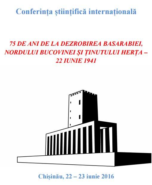 75_de_ani_de_la_dezrobirea_Basarabiei_Bucovine_si_ Tinutului_Herta