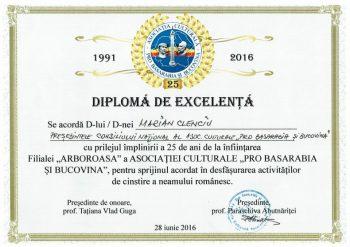25_de_ani_Filiala_Arboroasa_Asociatia_Culturala_Pro_Basarabia_si_Bucovina (1)