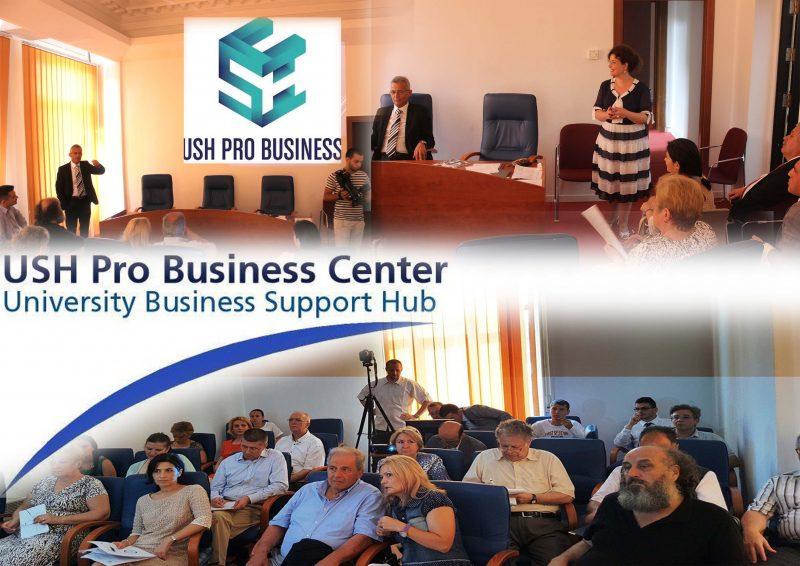 USH_Pro_Business