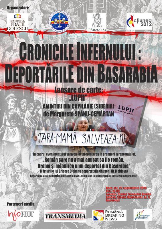 afis_cronicile-infernului-deportarile-din-basarabia