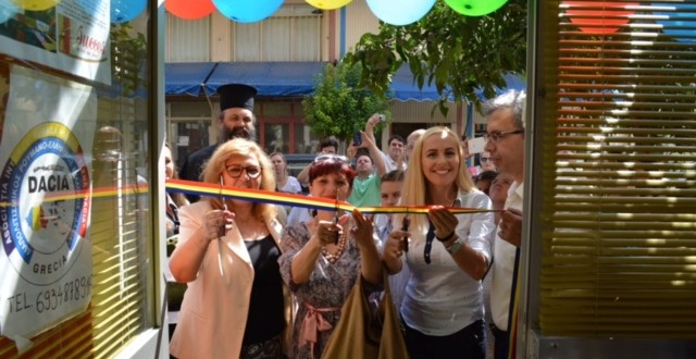 Flori, zâmbete și multă bucurie la festivitățile de deschidere a noilor școli românești din Grecia