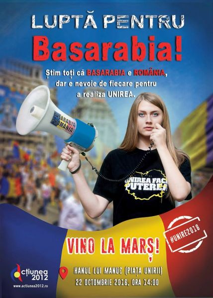 mars_pentru_basarabia