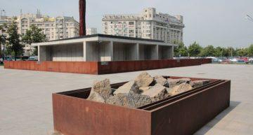 Klaus Iohannis: Onorarea victimelor Holocaustului este o dovadă că România își acceptă trecutul
