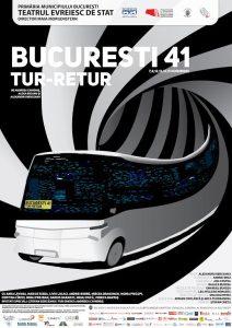 bucuresti_41_teatrul_evreiesc_de_stat