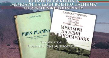 """Actualizare / Lansare la Sofia, traducerea cărții lui George Topârceanu: """"Memoriile unui prizonier român în Bulgaria"""" /  """"Memoari na edin voennoplennik"""""""