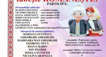 """De """"Dagobete"""" iubește românește – spectacol de datini și obiceiuri populare la Clubul Țăranului Român"""