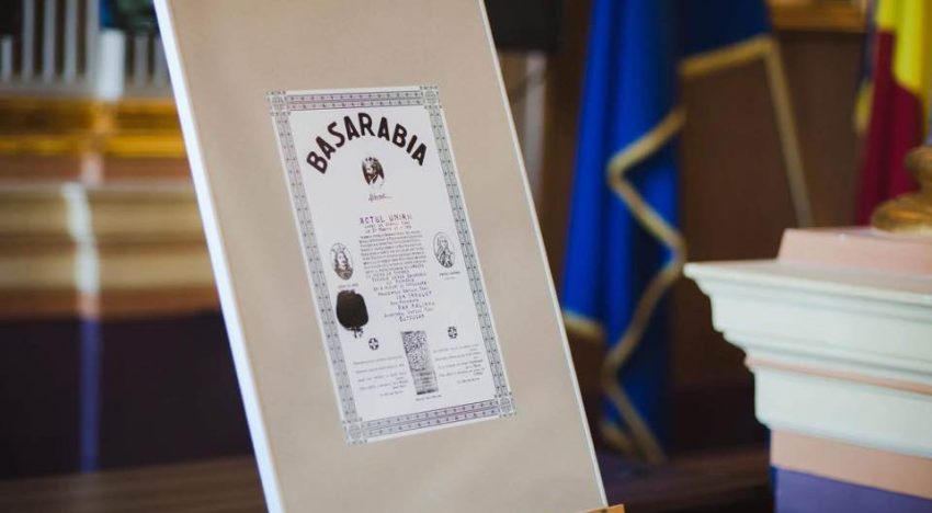 La Arad, inima românească a bătut pentru Basarabia, la celebrarea celor 99 de ani de la Unirea cu Țara Mamă