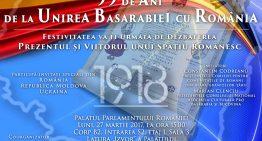 Eveniment:  99 de ani de la Unirea Basarabiei cu România la Parlamentul României