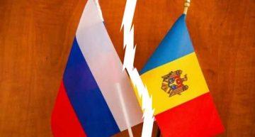 Criza Diplomatică Republica Moldova – Rusia! Pe fondul exasperării autorităţilor RM, există perspectiva lansării unei acţiuni represive militare sau subversive din partea Federației Ruse