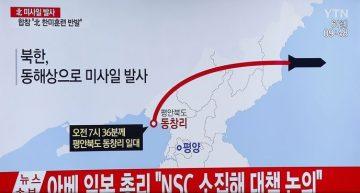 """SUA în alertă: Crește """"tensiunea nucleară"""" în peninsula coreană!"""