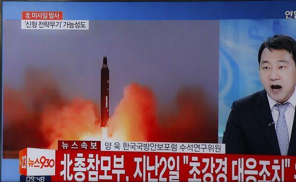 Coreea de Nord a lansat luni (06.03.a.c.) mai multe rachete în Marea Japoniei! Coreea de Sud cere desfășurarea rapidă a sistemului antirachetă american THAAD