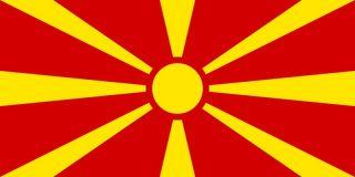 Macedonia se gândește să își modifice numele cu speranța că va convinge Grecia să accepte aderarea sa la NATO.