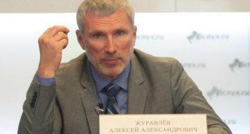 """Aleksei Juravliov, deputat rus din partea formaţiunii """"Rodina"""" (Patria):  """"toate avioanele românești spre Rusia să fie întoarse din drum"""""""