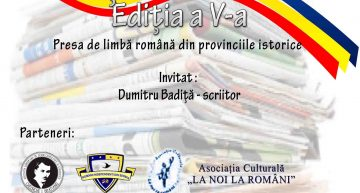 De Ziua Limbii Române,sub egida Alianței Pentru Centenar,ediția a V-a –CHIOȘCUL DE ZIARE de limbă română din prvoinciile istorice românești