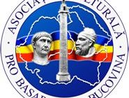 Asociația Culturală Pro Basarabia și Bucovina a dat publicității raportul de activitate din anul 2017