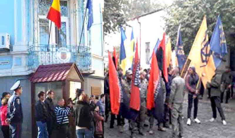 Protestul naționaliștilor ucraineni la Consulatul României din Cernăuți, ce se dorea o acțiune de intimidare a minorității românești, a eșuat lamentabil