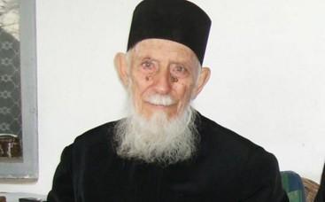 Ne-a părăsit Părintele Nicanor Lemne,discipol al lui Arsenie Boca. A murit la 101 ani. Ultima înregistrare video cu părinteleNicanor Lemne de la probasarabiasibucovina.ro