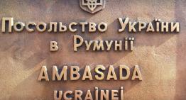 """Actualizare Foto Video: Asociațiile din Cadrul Alianței Pentru Centenar au depus la Ambasada Ucrainei o Scrisoare Deschisă / """"considerăm că se poate trece la denunțarea Tratatului de bază dintre România şi Ucraina, semnat la 2 iunie 1997"""""""