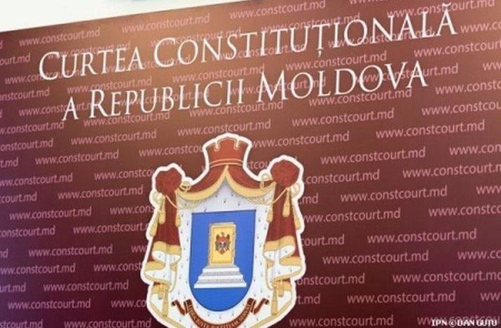 Video: Victorie pentru Limba Română! Curtea Constituțională a RM a avizat favorabil modificarea art.13 din Constituție – limba de stat română, nu moldovenească