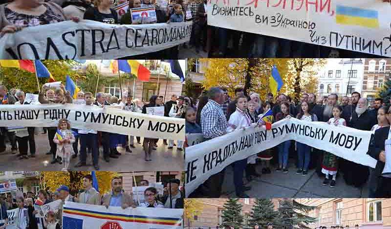 Românii din Ucraina: Bursele acordate de Guvernul României pentru copii români, în ciuda nevoilor acestora! …de15 ori mai mici decât numărul celor care au nevoie.