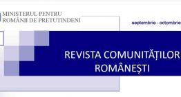 """""""Revista Comunităților Românești"""", un proiect editorial al Ministerului pentru Românii de Pretutindeni, pentru promovarea și păstrarea identității românești"""