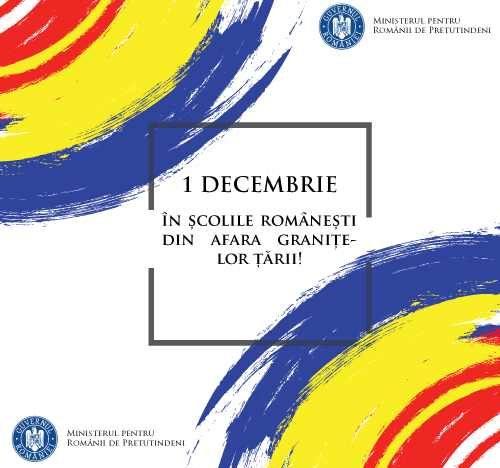 """Centenar în comunitățile românești de pretutindeni: """"1 Decembrie în școlile românești din afara granițelor țării"""""""