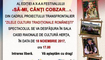 """De Ziua Națională a României, în Herța, regiunea Cernăuți (Ucraina) """"Zilelel Culturii Tradiționale Românești"""""""