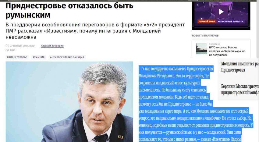 Declarații halucinante ale liderului de la Tirspol: Republica Moldovenească Nistreană (…) teritoriul în care se păstrează etnia, cultura și scrisul moldovenesc (…) eu sunt președintele moldovenilor
