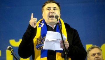 Ucraina: Saakashvili arestat. Proteste în Kiev. Imagini Live.