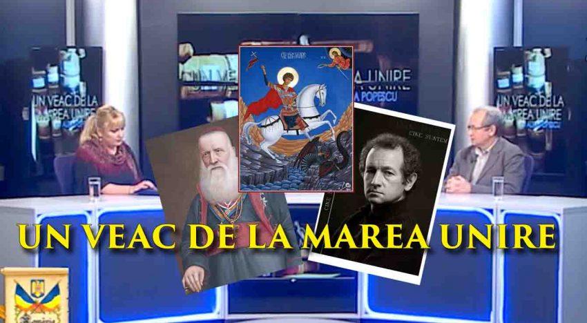 """Sf. Andrei Şaguna, Sfântul Gheorghe și un dialog cu Dan Puric în ediția specială de Crăciun """"Un Veac de la Marea Unire"""""""