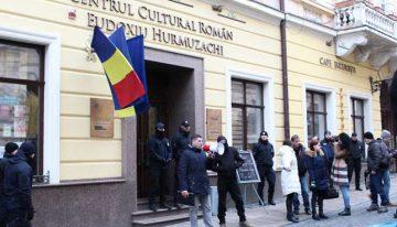 Video: Recrudescența extremismului ucrainean contra comunității românilor din Ucraina denunțată în Parlamentul României de deputatul Constantin Codreanu