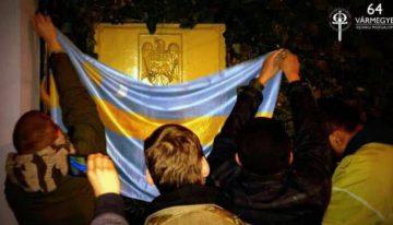 """Budapesta! Atac extrem de grav și ofensator! Stema Ambasadei României acoperită cu un steag al Ţinutului Secuiesc. MAE Român: """"Ambasada României din Budapesta nu este păzită!"""""""