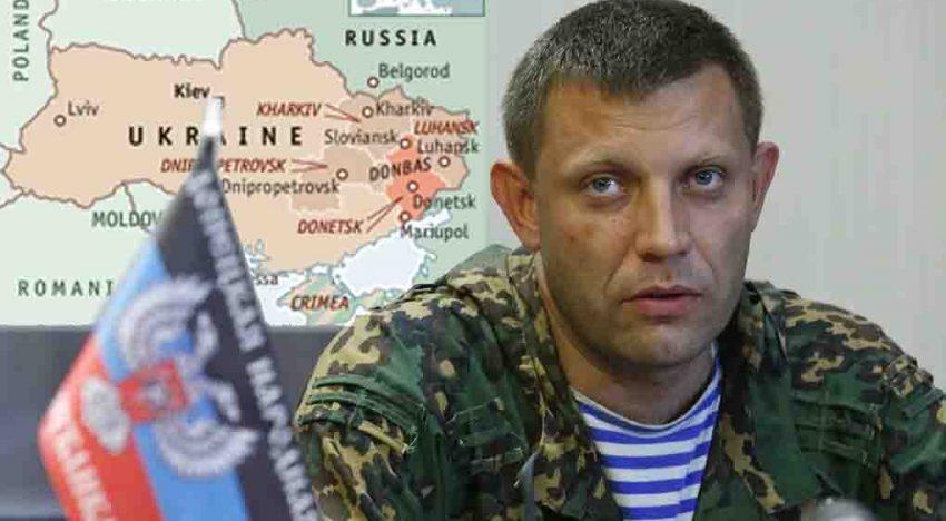 Video Exploziv! Separatiștii pro-ruși din Estul Ucrainei vor sa-și extindă granițele pană în România, la Prut, peste Republica Moldova! Declarație halucinantă a liderului separatist Aleksandr Zaharcenko