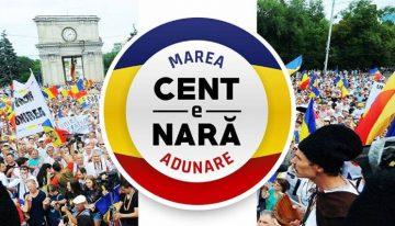 La 100 de ani de la decizia Sfatului Țării din 27 martie 1918, Chișinăul a devenit centrul de greutate al manifestărilor de sărbătorire a actului istoric de la 1918