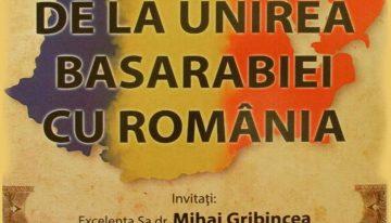 ARADUL sărbătorește Centenarul Unirii Basarabiei cu România