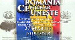 """LIVE: """"ROMÂNIA CE (CENTENAR) UNEȘTE"""" – Festivitate de Celebrare a Centenarului Marii Uniri a Românilor și a zilei de 27 Martie (Unirea Basarabiei cu Țara) la Parlamentul României"""