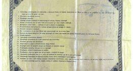 9 iunie 1848 – Proclamaţia de la Islaz! Sub presiunea maselor, domnitorul Gheorghe Bibescu a fost nevoit să accepte termenii proclamaţiei şi să recunoască guvernul revoluţionar provizoriu