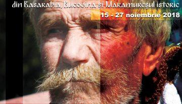 DE CENTENAR, ICR ORGANIZEAZĂ EXPOZIȚIE FOTO CU CHIPURI DE ROMÂNI DIN BASARABIA, HERȚA, BUCOVINA ŞI MARAMUREŞUL ISTORIC