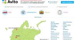 Proprietarul eMag, preia Avito-Rusia, cel mai mare site de anunțuri