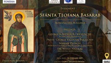 Video: Eveniment închinat destinului fabulos al CUVIOASEI TEOFANA BASARAB, prinţesa valahă ajunsă ţarină la sud de Dunăre, în Bulgaria