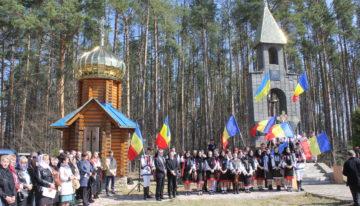 79 de ani de la Masacrul de la Fântâna Albă. Ziua națională în memoria românilor victime ale masacrului de la Fântâna Albă și din alte zone ale deportărilor, foamei și alte forme de represiune