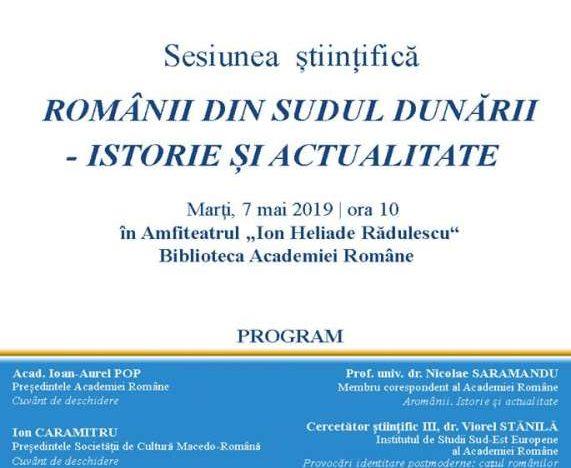 """140 de ani de la înființarea Societății de Cultură Macedo-Română / Sesiunea științifică """"Românii din sudul Dunării – Istorie și actualitate"""""""