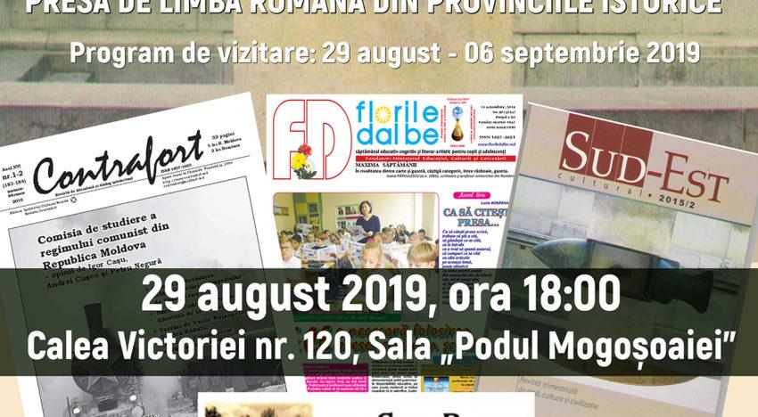 """Expoziția """"Chioșcul de ziare"""", ediția a VII-a de Ziua Limbii Române"""