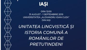 Congresul Profesorilor de Istorie și Limba Română la Iași