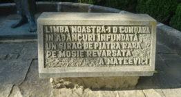 Simțire românească de Ziua Limbii Române la Căușeni și Cetatea Albă