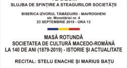 140 de ani de la inființarea Societății de Cultură Macedo-Română