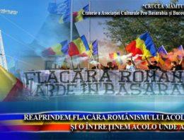 2% pentru cultura, identitatea națională și reîntregirea neamului românesc! Sprijiniți activitatea Asociației Culturale Pro Basarabia și Bucovina direcționând 2% din impozitul pe venitul anual