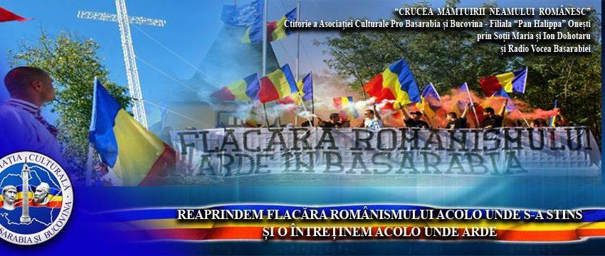 """Cumunicat de Presă: Se contramandează evenimentul dedicat celor """"102 Ani de la Unirea Basarabiei cu România"""" la Parlamentul României"""