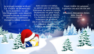 Astăzi s-a născut Hristos!
